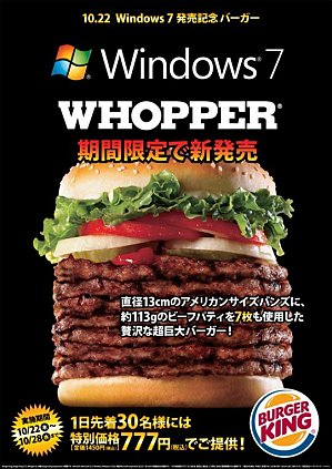 Windows-7-Whooper-BK.jpg